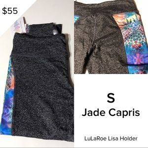 Small LuLaRoe Jade Capris